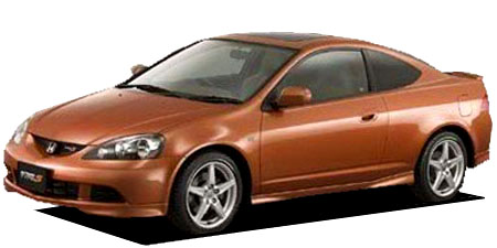 Honda Integra Coupe (DC5)