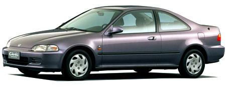 Honda Civic Coupe V