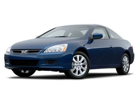 Honda Accord VII Coupe